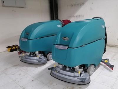 工厂车间适合用什么样的洗地机?