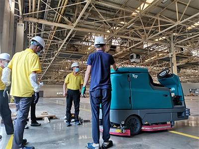 洗地机工厂保洁的重要性